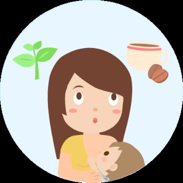 餵母乳可以喝奶茶嗎? 餵母乳可以喝咖啡嗎?