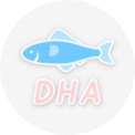 關鍵營養:DHA