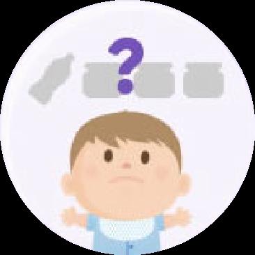 我該如何幫寶寶準備副食品?